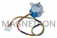 Мотор шаговый тяги шторок для кондиционеров MP24GA 12V (код:04360)