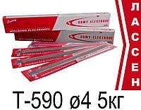 Электроды сварочные Т-590 ø4мм (5кг)