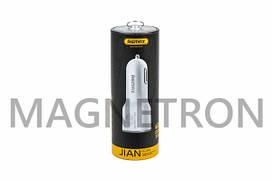 Зарядное устройство автомобильное Remax CC201 (USB 5V 1/2,1A) для телефонов (code: 18254)