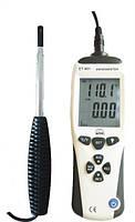 Термоанемометр FLUS ET-961 (с выносным датчиком от 0.1 м/с)