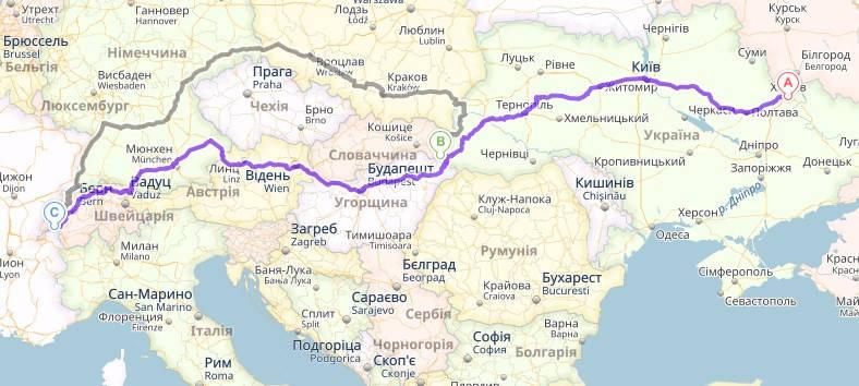 Харьков, Украина → Захонь - Чоп → Лозанна, Швейцария