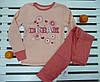 Трикотажная детская пижамка ТМ Фламинго рост 122 хлопковая