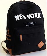 Модный городской рюкзак New York 14 л URBANSTYLE 066, черный