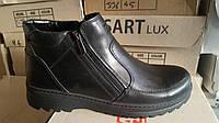 Мужские зимние кожаные ботинки Conors comfort line два замка, фото 1