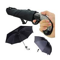 "Зонт полуавтомат ""Пистолет"", зонт-пистолет, зонт в виде пистолета"