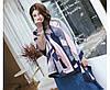 Кашемировый синий шарф Геометрия