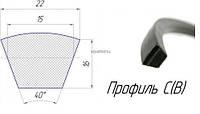 Ремень клиновой С-2650