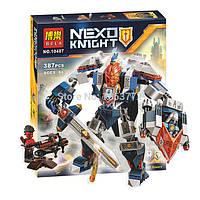 """Конструктор Bela 10487 Nexo Knights (аналог Лего 70327) """"Королевский Мех"""" 387 дет"""