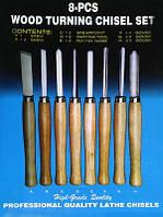 Стамески для токарной обработки древесины HDB-45