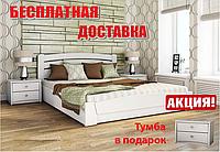 Кровать деревянная Селена Аури двуспальная 160х200