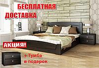Кровать деревянная Селена Аури двуспальная 180х200