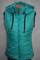Женская спортивная жилетка бирюза, фото 1