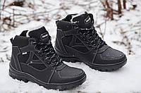 Ботинки зимние мужские черные прошиты Львов