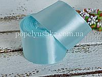 Стрічка атласна 5 см світло-голуба