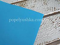 Фоам 1 мм 25*25 см китайський синій (темніший чим на фото)