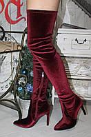 Женские демисезонный ботфорты, цвет марсала