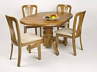 Деревянный раскладной обеденный стол A-17 ольха