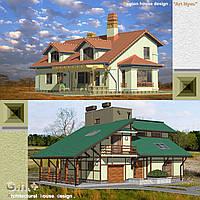 """Проектирование вилл в стиле регионализм : """" Neo Art """". """" Клубные """" жилые дома. Эксклюзивные проекты."""