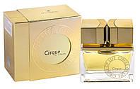 Парфюмированная вода для женщин Cirque п/в 100мл жен Emper