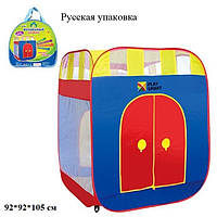 Палатка детская игровая Волшебный домик 3000