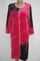Велюровый халат на замке M, L, XL, XXL красный