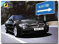 Коврик Pod Mishkou BMW M6