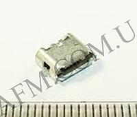 Коннектор Motorola A855/  A955/  MB810/  MB860/  MB865/  MB870