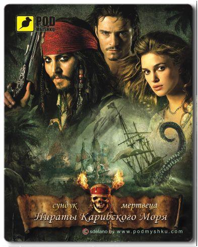 Коврик Pod Mishkou Пираты карибского моря