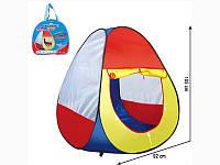 Палатка детская игровая 5032