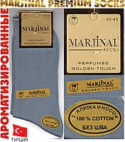 Ароматизированные мужские носки 2-я пятка и носок MARJINAL 100% ХЛОПОК  40-45р   серые НМП-2365, фото 1