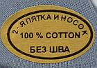 Ароматизированные мужские носки 2-я пятка и носок MARJINAL 100% ХЛОПОК  40-45р   серые НМП-2365, фото 4