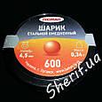 Шарик стальной обмедненный 600шт. 0,34g, фото 2