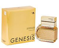 Парфюмированная вода для женщин Genesis Gold п/в 100мл жен Emper