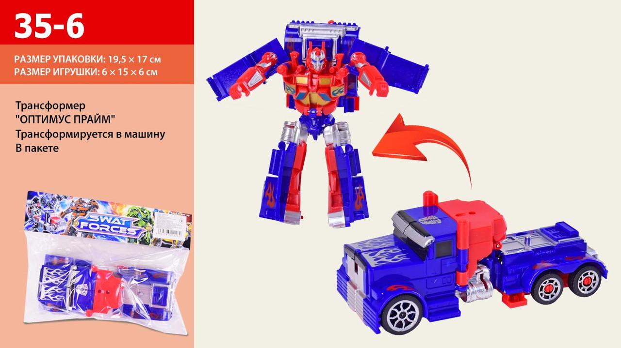 Трансформер 35-6 Optimus Оптимус