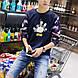 Мужская кофта Kobe, фото 2