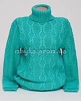 Теплый свитер женский вязаный р.48-50 бирюза AL50-1
