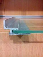 Алюминиевый профиль-держатель для стеклянных полок толщиной 5мм