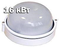 Светильник светодиодный для ЖКХ USG-16