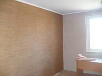 Поклейка обоев на стены, высота помещения до 3 м