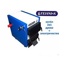Твердотопливный комбинированный котёл TEHNI-X КОТВ - 22-У премиум 22 КВТ(твёрдое топливо и электро)