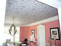 Поклейка обоев на потолок, высота помещения до 3 м