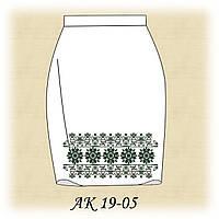 Заготовка женской юбки для вышивания АК 19-05