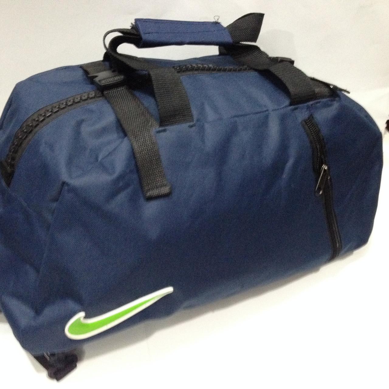Спортивные чемоданы найк рюкзаки крокодил