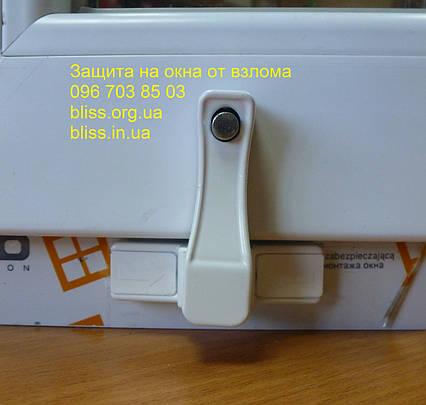 Захист вікна від злому з кнопкою біла