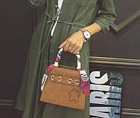 Милая каркасная сумка с атласной ленточкой и брелком. Стильный дизайн. Компактная. Не дорого. Код: КГ116