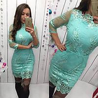 Вечернее короткое платье 28- 202