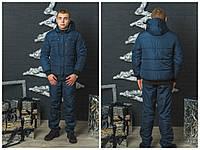 Теплый зимний мужской лыжный костюм, р-ры 44, 46, 48, 50, 52 ,54, 56, 58, 60