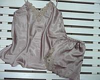 Красивая атласная женская пижама Jasmin кофейная размер L