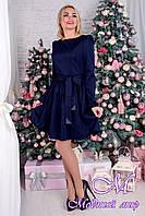Нарядное женское платье темно-синего цвета 77315 (р. M, L) арт. 8290