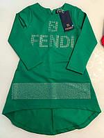 Оригинальное зеленое платье Fendi с длинным рукавом
